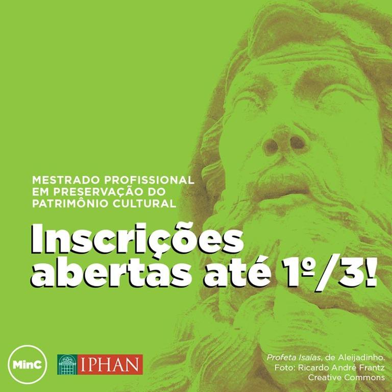 Iphan_Incubadora.jpg